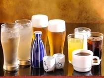 ご夕食時はアルコール・ソフトドリンク飲み放題!