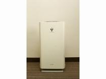 「空気清浄機」リラックスタイプ全客室に完備しております