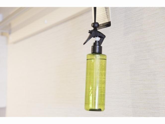 リラックスタイプのお部屋には「消臭スプレー」ご用意しております