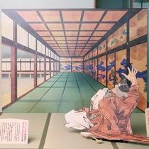 展示「松の廊下」