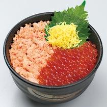 北のグルメ亭「海鮮丼」付きプラン(メニューイメージ)