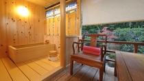 ■露天風呂付客室 次の間付き(10+6畳)人気の専用露天風呂