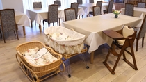 ■お食事処には、お子様や赤ちゃんのお席もご用意いたします。