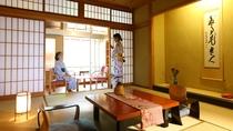 ■露天風呂付き客室