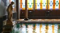 ■6階大浴場 レトロな雰囲気が落ち着きます