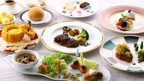 ■フレンチレストラン「ラピスラズリ」 ごゆっくりお楽しみください