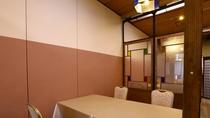 食事処 レトロな建具で仕切られた個室仕様の落ち着いた空間