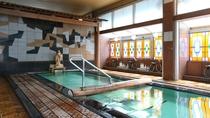 ■6階大浴場