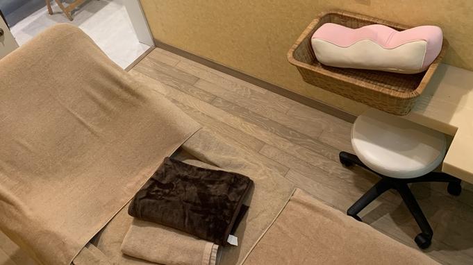 ご宿泊者限定特色付き!美容室RISA RISAの20分コース体験プラン<夕・朝食付>