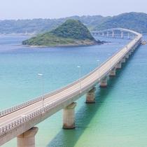 角島(車で約45分)