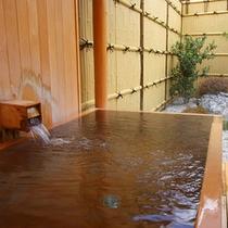 ■西京亭 露天風呂