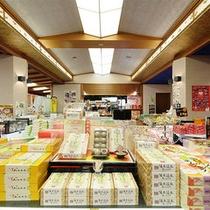 ■お土産売店