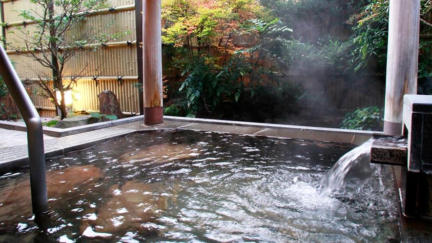 西京亭 貸切風呂