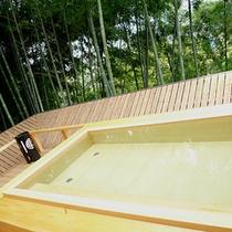 展望浴場・吉祥の湯(露天風呂)