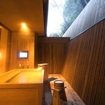 【富士見台/露天風呂付ツイン】小鳥のさえずりの聴こえる露天風呂(一例)
