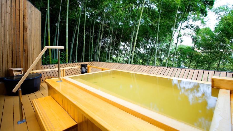 【吉祥の湯】小鳥の囀りも聞こえる自然の中の露天風呂