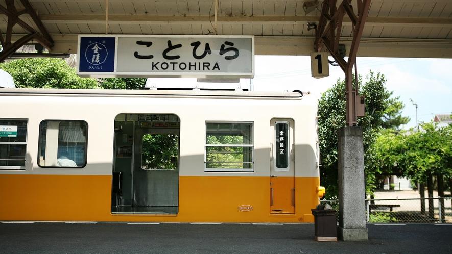 【ことでん琴平駅】ローカル電車の旅はどうですか?