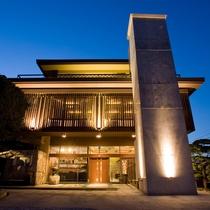 伝統と近代建築が融合した宿