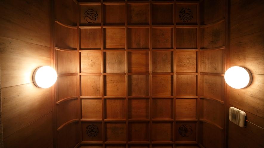 【数寄屋造り離れ/泉亭】一角に水仙の透かし彫りが施された浴室の天井