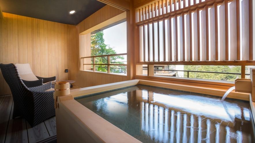 【山翠閣/専有露天風呂付和洋室C】日本庭園を眺めながら贅沢な温泉時間を