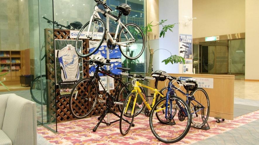自転車レンタルやってます