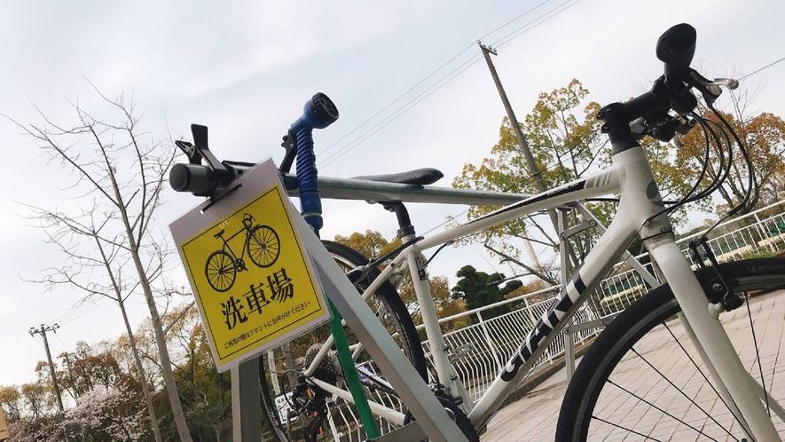 自転車洗車場