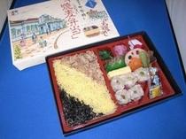 長崎街道焼麦(しゃおまい)弁当