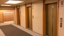 和室 エレベーター