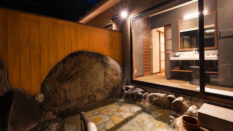 本館 洋室 離れ【露天風呂付き客室(桜)】露天風呂