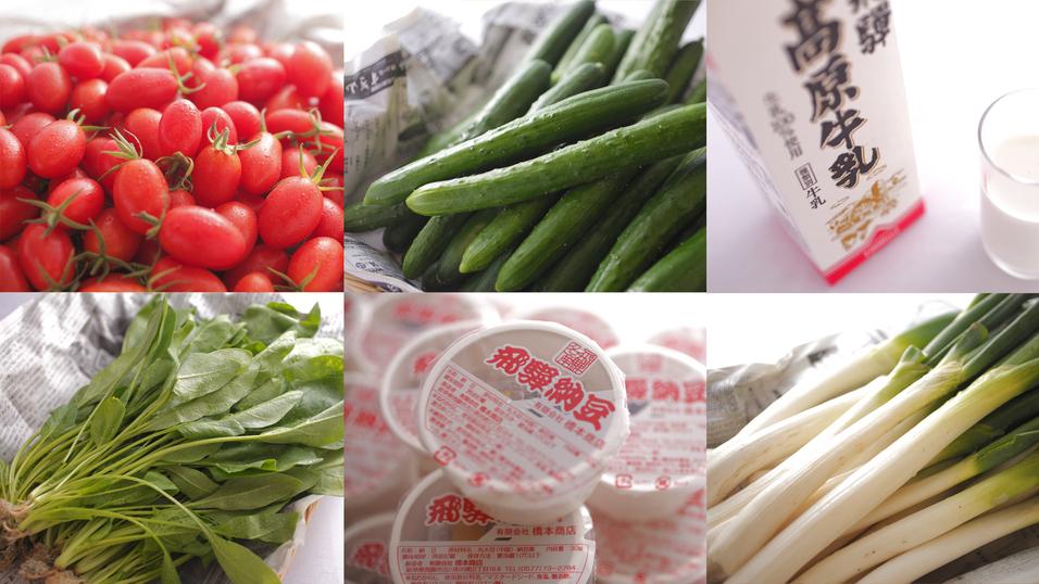 バイキングの料理には地元の農家から届く新鮮野菜や飛騨産の食材をふんだんに使用しております。