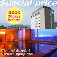 Spa Hotel Alpina Hida Takayama Rakuten Travel - Spa hotel alpina takayama
