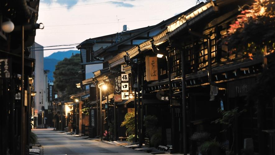 夕暮れ時の町並みも静かで良いものです。(大体のお店は17時頃閉まりますのでご注意ください)