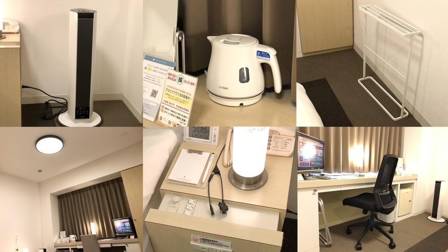 大型の加湿器やポット、自由に明るさを調整できる照明など、お仕事もしやすいお部屋です。