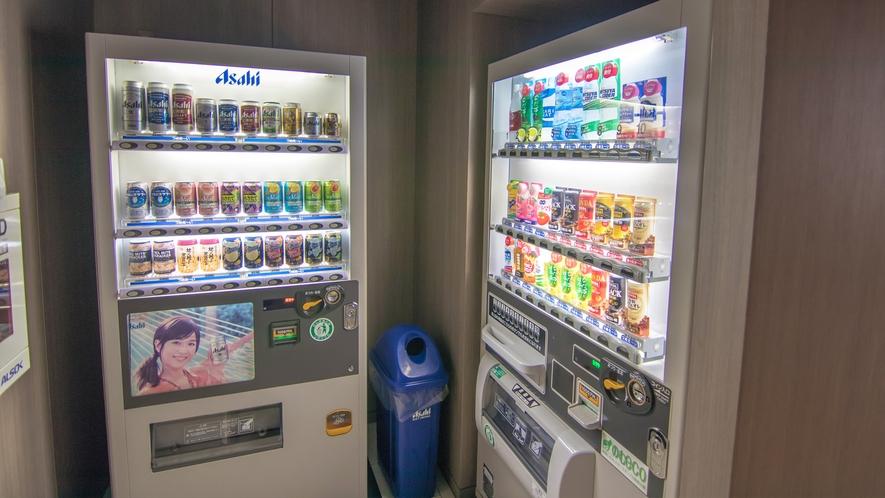 自動販売機は1階・9階にございます。