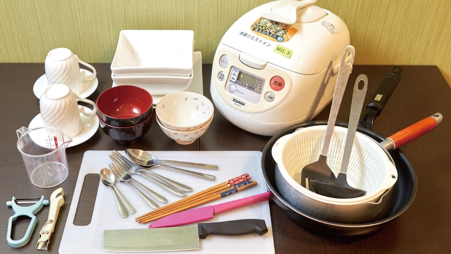 調理セット(滞在中/1,000円 ※台数限定事前予約)※こちらはキッチン付のお部屋限定貸出
