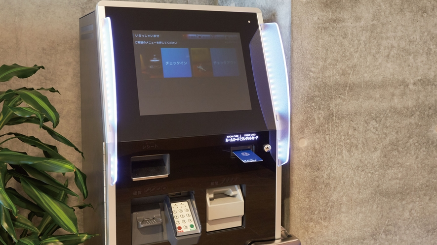 新館は自動精算機を採用