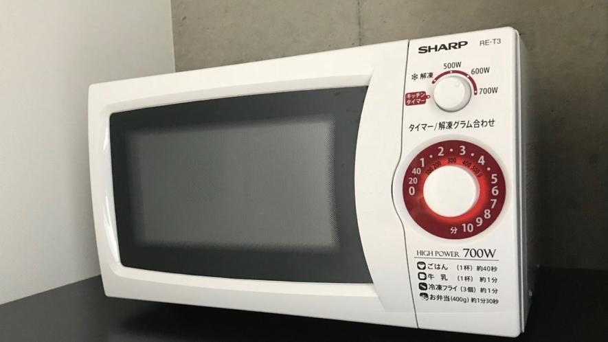 【本館/禁煙】電子レンジお部屋に常設