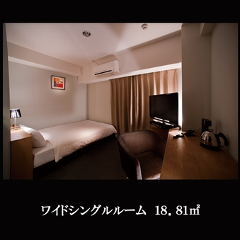 ワイドルーム(喫煙)18.81平米☆ダブルベッド幅140cm