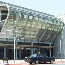 最寄駅の『苅田駅』 徒歩8分、車で1分、北九州空港より車で12分