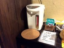 湯沸かしポット、洗濯洗剤もありますよ