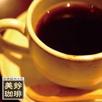 函館発祥、1932年創業の老舗珈琲店『珈琲焙煎工房 函館美鈴』のウェルカムコーヒーをご用意!