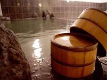 ■温泉:伊豆山温泉源泉掛け流し♪