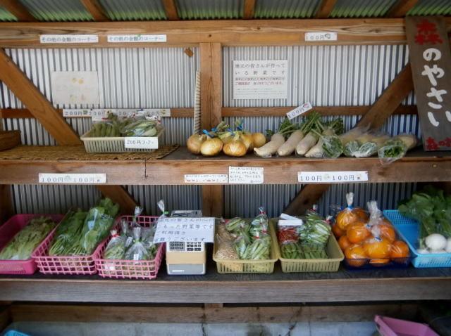 森のやさい〜地元の方々が作っている野菜の販売〜