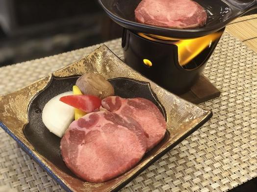 【別注料理】厚切り牛タン陶板焼きつき 1泊2食バイキングプラン