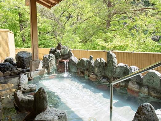 【平日ファミリー応援】こども宿泊料金2020円 一泊二食バイキングプラン