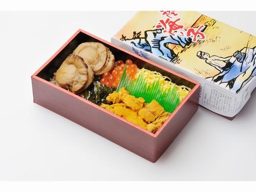 【巡るたび、出会う旅。東北】一関名物・松月堂の選べるお弁当付き!受け継がれる伝統の味/朝食付プラン