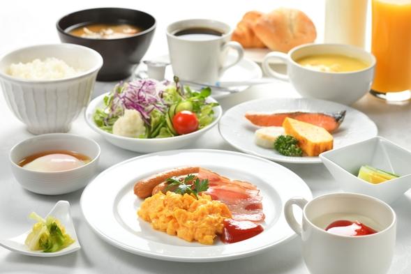 【朝食付】当日限定・残室僅か!本日分のご予約に限り特別価格にて販売。