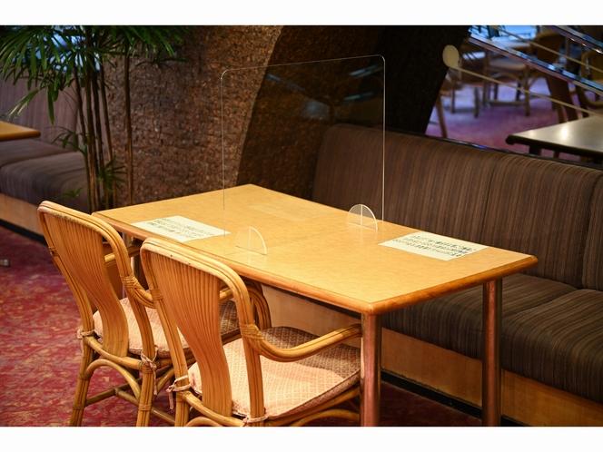 レストラン赤煉瓦テーブル(コロナ対策を行っております)