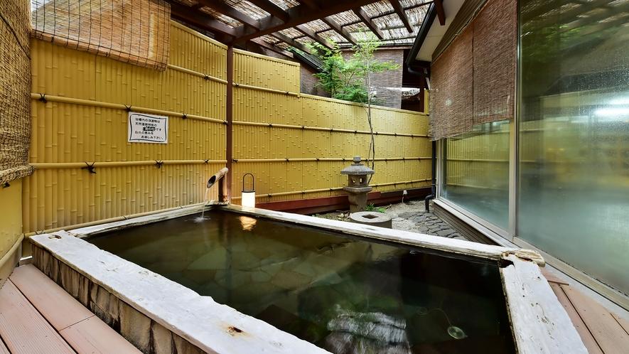 葉月の湯 露天風呂
