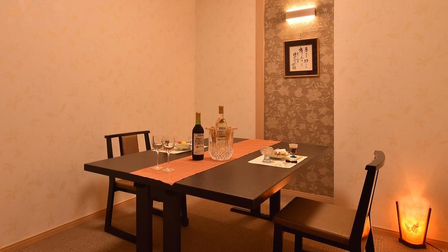 個室のお食事室の一例